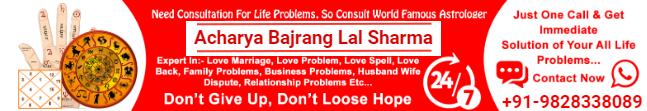 Love Problem