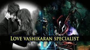 vashikaran free of cost
